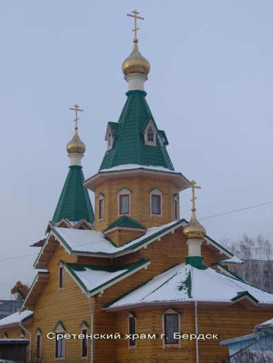 http://berdsk.orthodoxy.ru/prihody/077.jpg