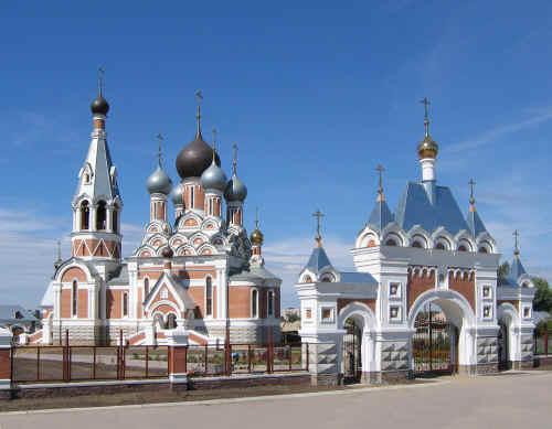 Russia ( ver tambem Asia ) Sobor